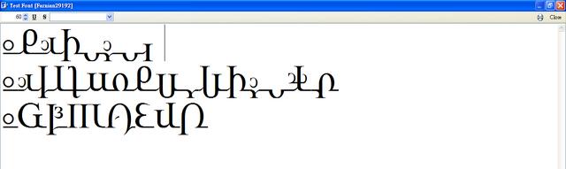 File:字型創造過程.png