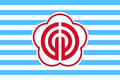 Flag of Taipei City, East Asian Federation.png