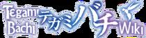 Tegami Bachi Wiki