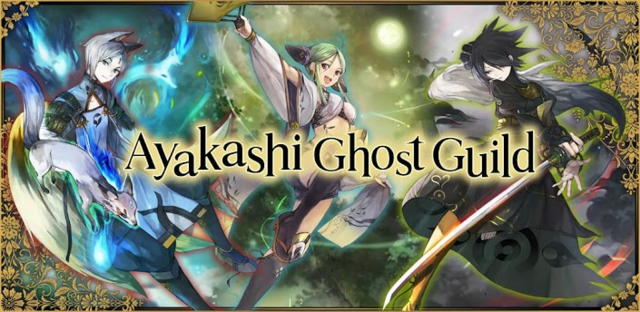 Archivo:Wikia-Visualization-Add-9,esayakashighostguild558.png