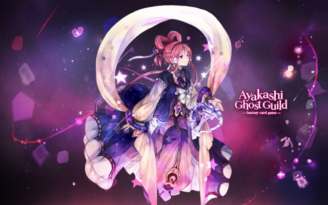 Archivo:Wikia-Visualization-Add-8,esayakashighostguild558.png