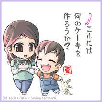 CP-karuta-Naomi-Natsumi