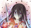 Corpse Party -THE ANTHOLOGY- Sachiko no Ren'ai Yūgi ♥ Hysteric Birthday 2U