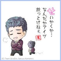 Kurosaki-kizami-karuta