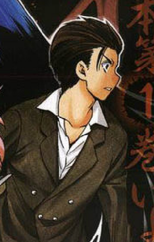 File:Shinichi.PNG
