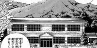 Satsukiyama Academy