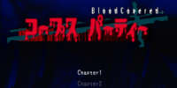 Corpse Party (PC)/Endings