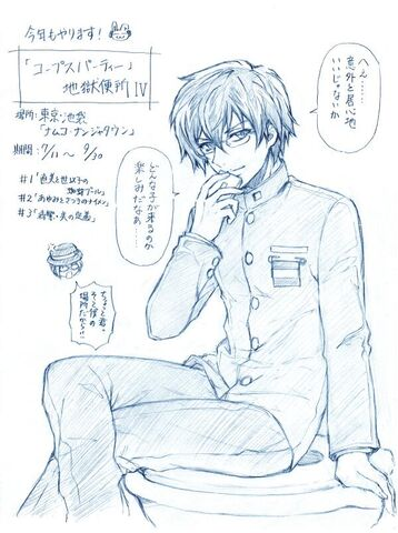 File:Morishige.jpg