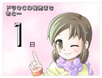 Cps countdown01