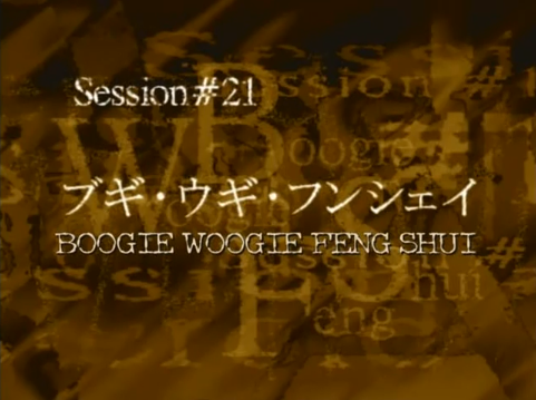 File:21 Title.png