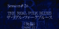 The Real Folk Blues Part 2