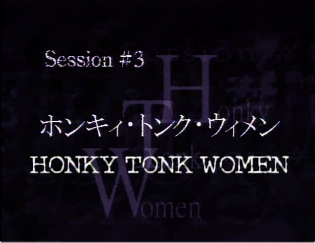 File:3 Title.png