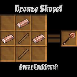 Bronze Shovel