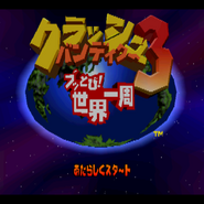Japanese Crash Warped Title Screen