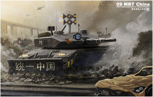 File:Old chinese mbt.jpg