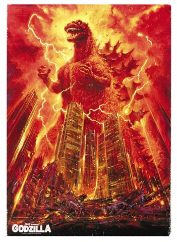 File:Godzilla 1984 poster 01.jpg