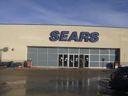 File:Sears.jpg