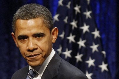 File:Obama-serious-face.jpg