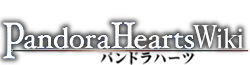 Pandora Hearts Logo