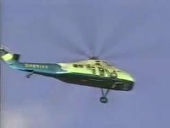 NHS chopper1