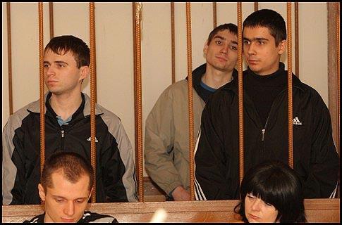 File:Dnepropetrovsk.jpg