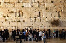 Western wall jerusalem night.jpg