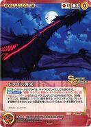 Galleon-Class Dragon card 3