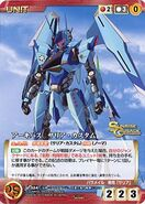 Arquebus Salia destroyer mode card 3