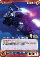 Glaive flight mode card 2