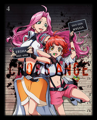 File:Cross Ange DVD Vol. 4 Cover.png