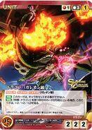 Brig-Class Dragon card 2