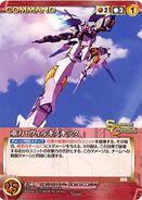 Villkiss destroyer mode card 2
