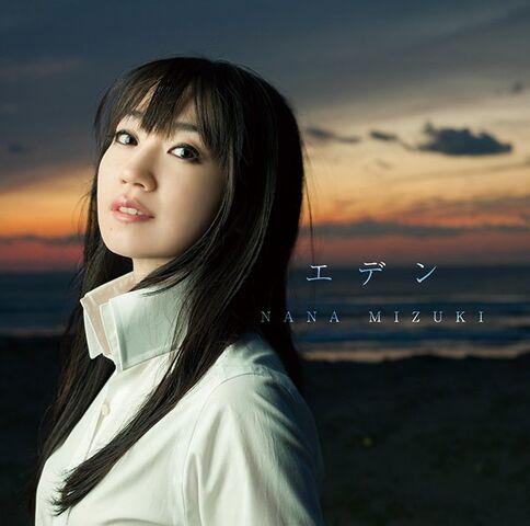 File:Cover CD Shūmatsu no Love Song Nana Mizuki.jpg