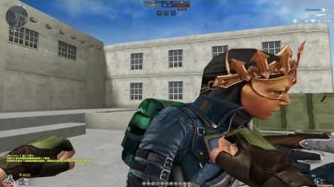 Cross Fire China -- Weapon Master Mode -GamePlay-!