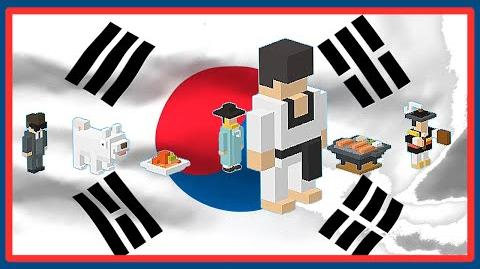 All The Korean Characters