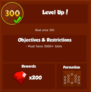 RP2LevelUp