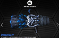 Balrog9 blue china poster