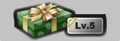 Levelgiftbox3