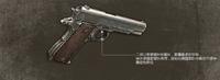 M1911 china poster
