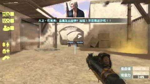 Counter-Strike Online - JANUS-1 - China Trailer