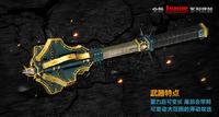 Janus9 chn poster