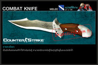 Combat-Knife(1)