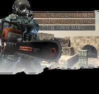 Itembattlerenew poster korea