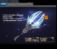 Thanatos9 poster china
