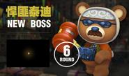 Teddy terror china poster