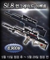 Sl8 resale koreaposter