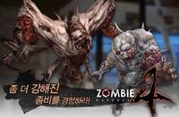 Nightstalker spindiver poster korea