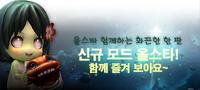 Allstar poster korea