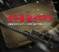 Pgm poster korea2