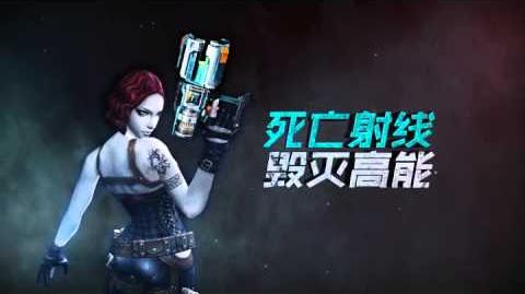 Counter-Strike Online - Spin Diver, Cyclone & Ringling - China Official Trailer